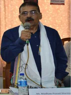 Inaugural speech by Mr Madhaw Prasad Sharma, Kokrajhar Deputy Commissioner, Chief Guest of the event