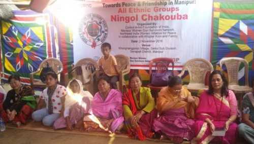 ALL ETHNIC GROUPS NINGOL CHAKOUBA