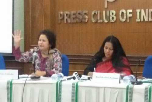 Non-Implementation of Bezbaruah Committee Recommendations and Call for India's Diversity Policy and Anti Racial Law