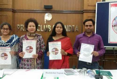 Non-Implementation of Bezbaruah Committee Recommendations and Call for India's Diversity Policy and Anti Racial Law at Conference Hall, Press Club of India on  8 December 2016