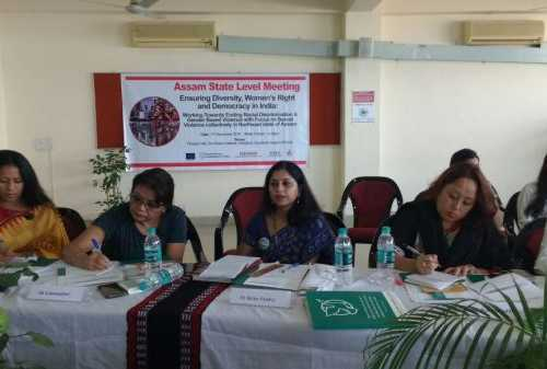 Ensuring Diversity, Women's Right & Democracy in India: Working Towards Ending Racial Discrimination & Gender Based Violence with Focus on Sexual Violence collectively in Northeast - Phukan Hall, Don Bosco Institute,Kharghuli, Guwahati, Assam- 11 Nov 2016