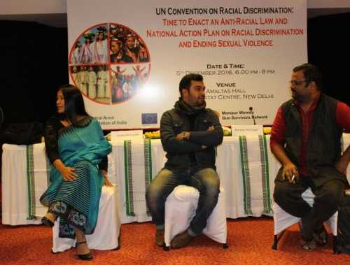 UN Convention on Racial Discrimination: Time to Enact an Anti-Racial Law and Nation Action Plan on Racial Discrimination and Ending Sexual Violence on 5 December 2016 at India Habitat centre, New Delhi